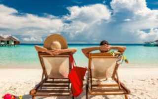 Отпуск на выходные дни законодательство