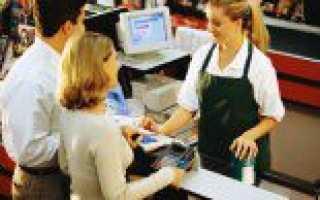 Инструкция по охране труда для кассира бухгалтерии