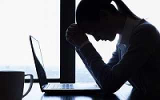 Изменение условий труда по инициативе работодателя