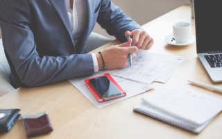 Как проводить собрание с подчиненными