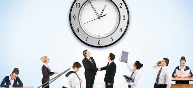92 статья трудового кодекса