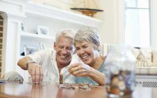 Как узнать правильно ли начислена пенсия