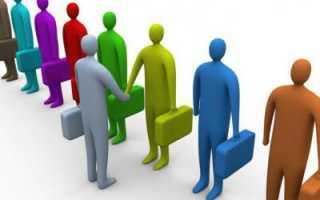 Информационное и техническое обеспечение системы управления персоналом
