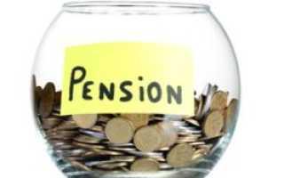 Арест пенсии
